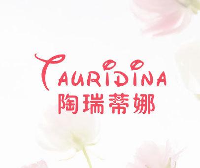 陶瑞蒂娜-TAURIDINA