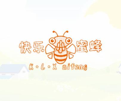快乐小蜜蜂-K.L.X MIFENG
