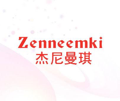 杰尼曼琪-ZENNEEMKI