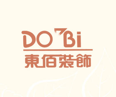 东佰装饰-DOBI