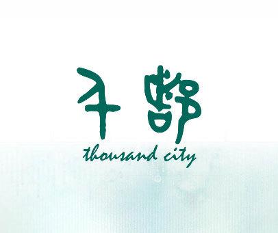 千都-THOUSAND-CITY
