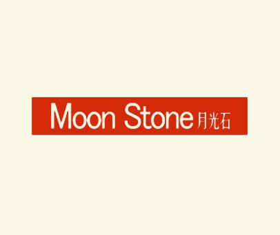 月光石-MOON-STONE