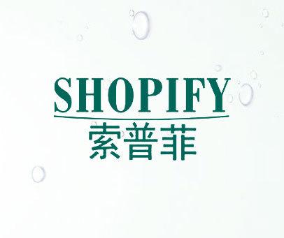 索普菲-SHOPIFY