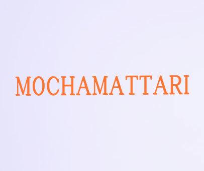 MOCHAMATTARI