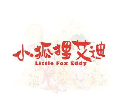 小狐狸艾迪-LITTLE FOX-EDDY
