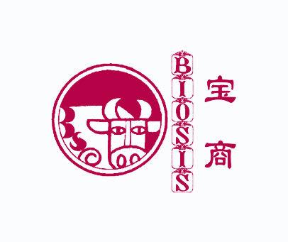 宝商-BIOSIS