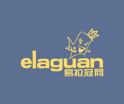 易拉冠网-ELAGUAN