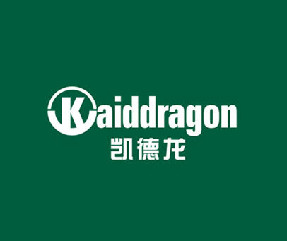 凯德龙-KAIDDRAGON