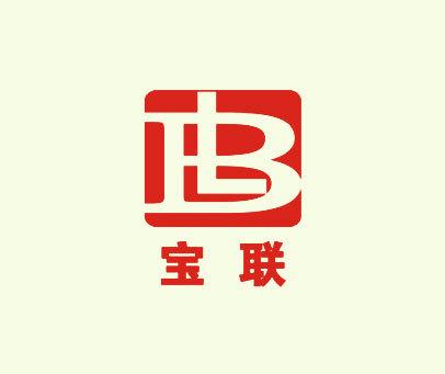 宝联-BL
