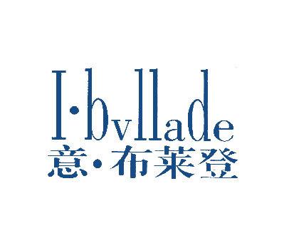 意布莱登-IBVLLADE