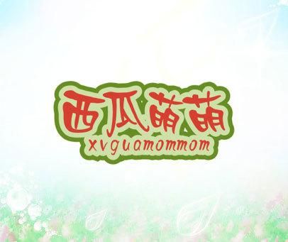 西瓜萌萌-XVGUAMOMMOM