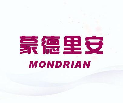 蒙德里安-MONDRIAN