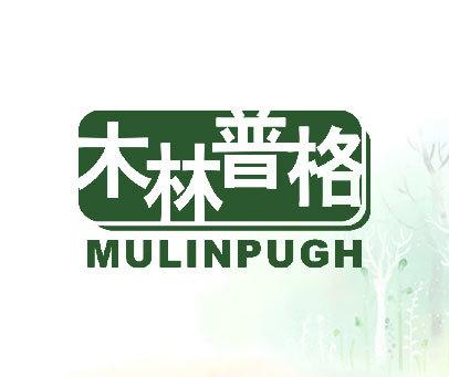 木林普格-MULINPUGH