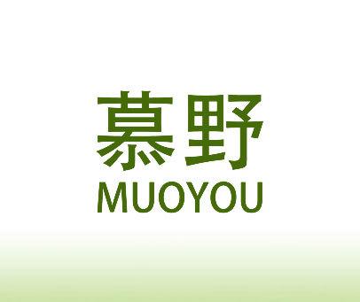 慕野-MUOYOU