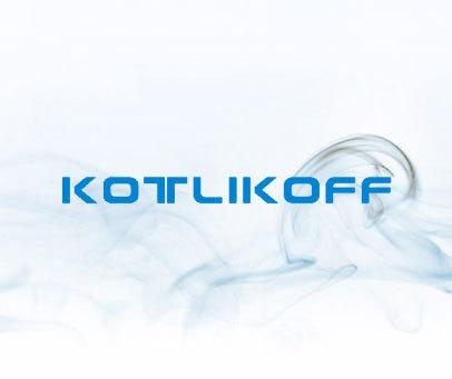 KOTLIKOFF