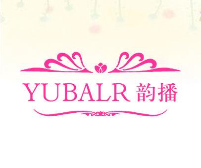 韵播-YUBALR