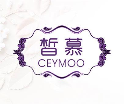 皙慕-CEYMOO