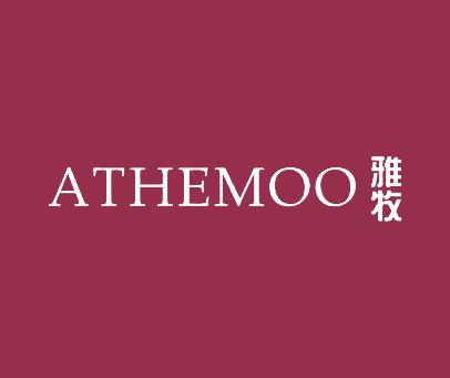 雅牧-ATHEMOO