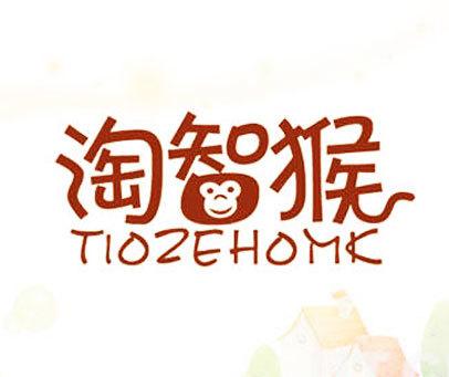 淘智猴-TIOZEHOMK