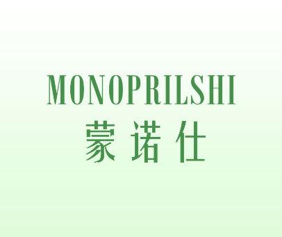 蒙诺仕-MONOPRILSHI