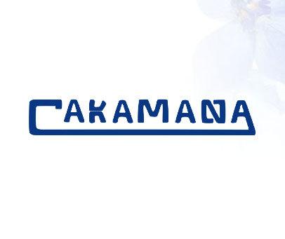 CAKAMANA