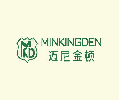迈尼金顿-MINKINGDEN