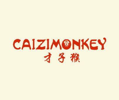 才子猴-CAIZIMONKEY