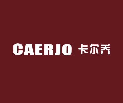 卡尔乔-CAERJO