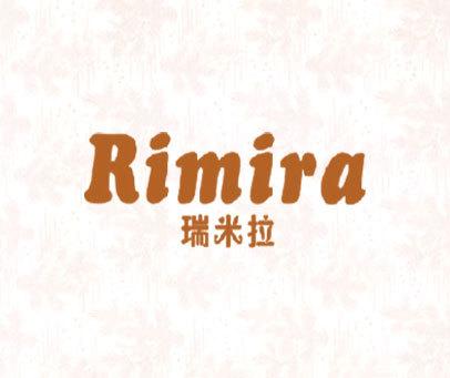 瑞米拉-RIMIRA