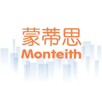 蒙蒂思-MONTEITH
