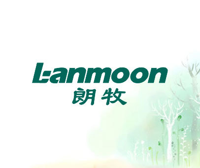 朗牧-LANMOON