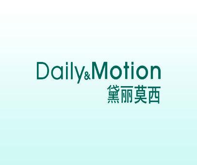 黛丽莫西-DAILY&MOTION