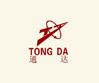 通达-TONG-DA