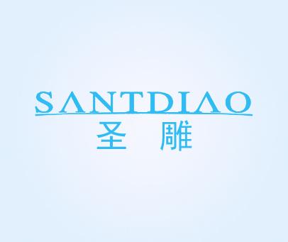圣雕-SANTDIAO