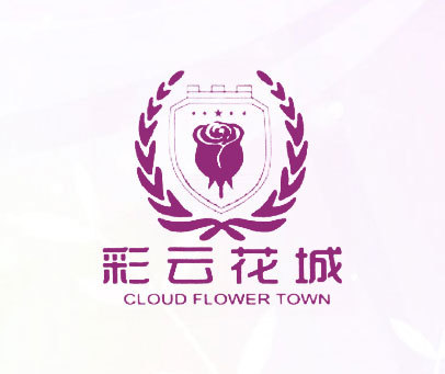 彩云花城-CLOUD-FLOWER-TOWN