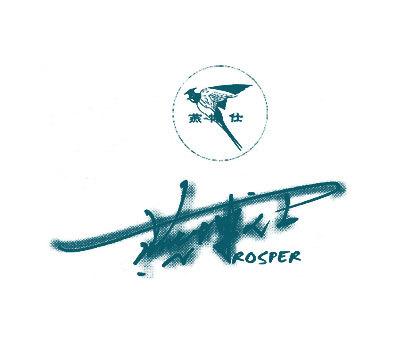 燕博仕-ROSPER