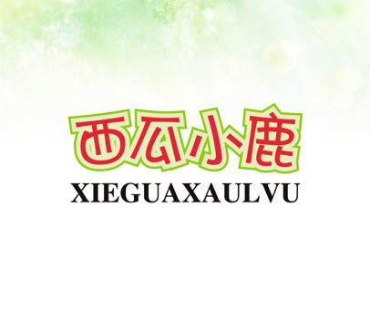 西瓜小鹿-XIEGUAXAULVU