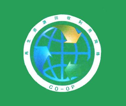 再生资源回收利用网络-CO-OP