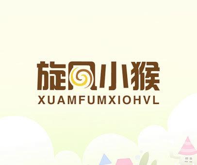 旋风小猴-XUAMFUMXIOHVL