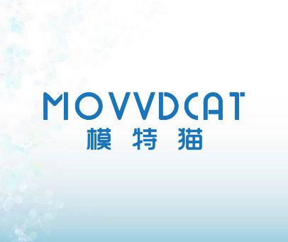模特猫-MOVVDCAT