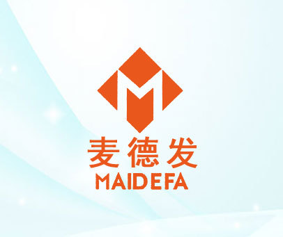 麦德发-M