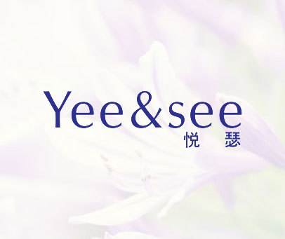 悦瑟-YEE&SEE