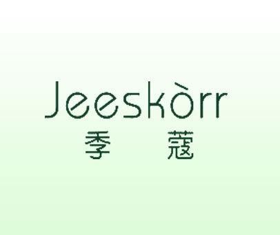 季蔻-JEESKORR