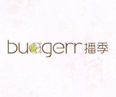 播季-BUOGERR
