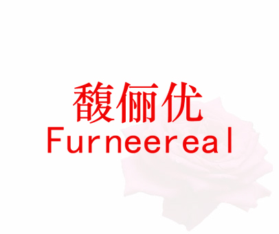 馥俪优-FURNEEREAL