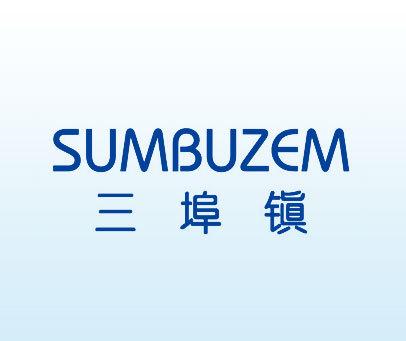 三埠镇-SUMBUZEM