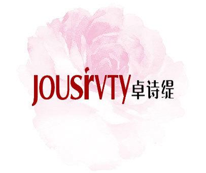 卓诗缇-JOUSRVTY