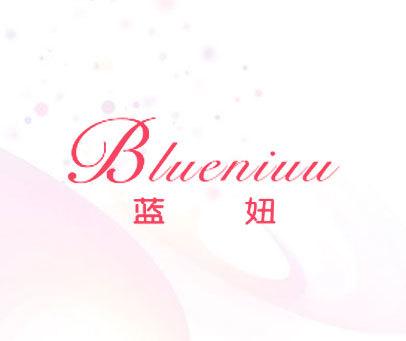 蓝妞-BLUENIUU