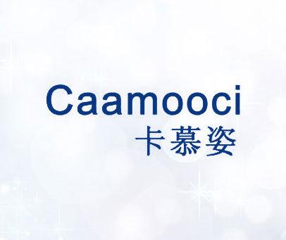 卡慕姿-CAAMOOCI