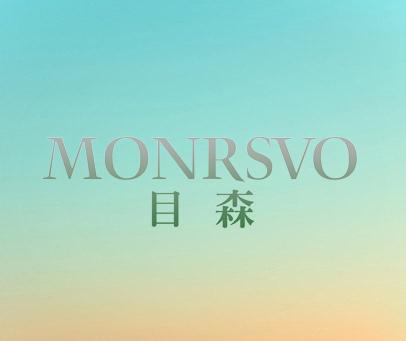 目森-MONRSVO